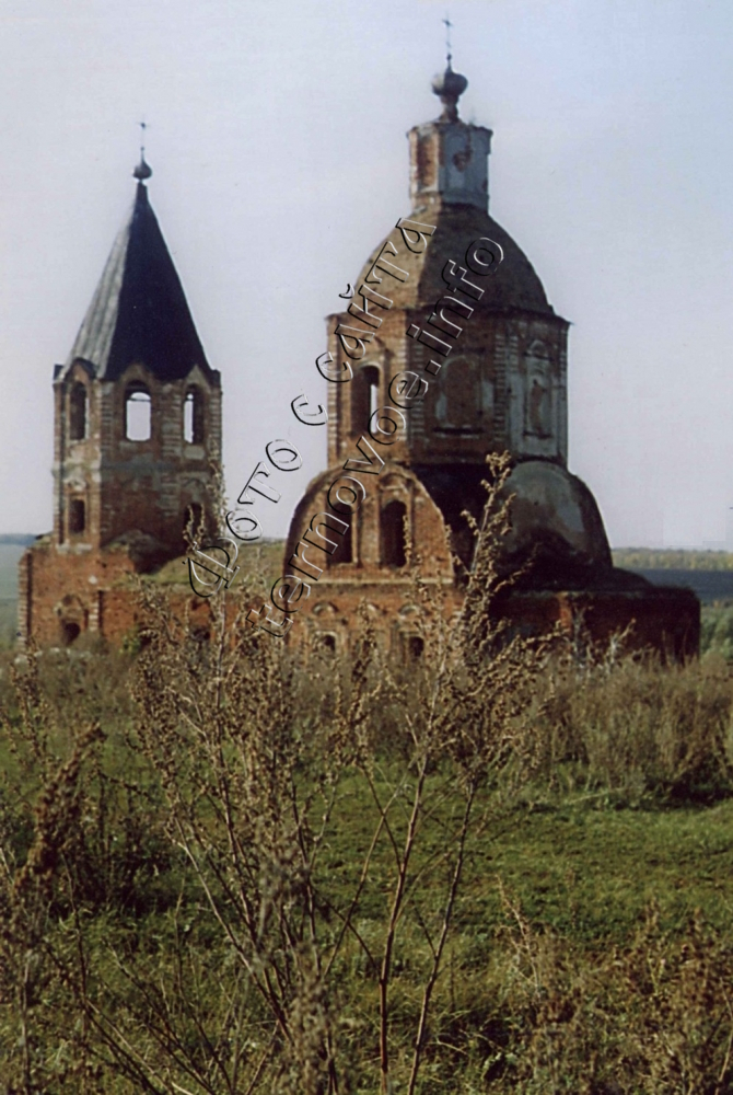 Храм во времена безбожия